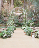 Large White and Green Floral Wedding Arch