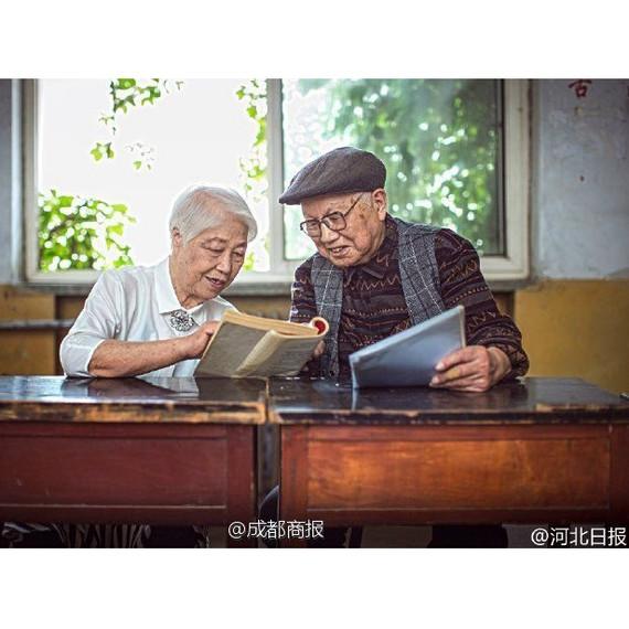 chinese-couple-6-0616.jpg