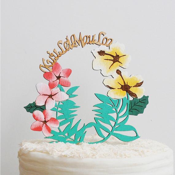 tropical-cake-topper-0215.jpg