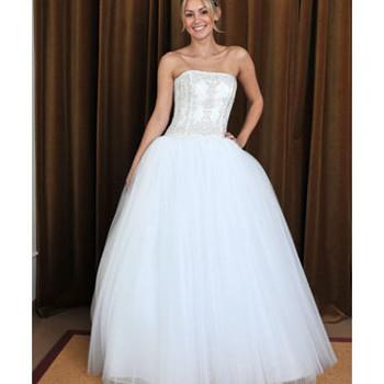 No Ordinary Bride, Fall 2008 Bridal Collection