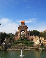 El Born Fountain