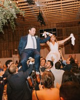 sofi ben camp wedding hora