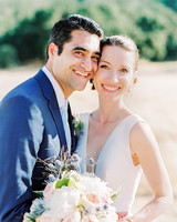 caitlin amit wedding couple outdoor portrait