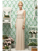 dessy-group-bridal-lela-rose-bridesmaids-dresses-5.jpg