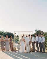 Christine & Josh's wedding ceremony