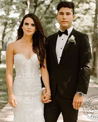 Country Singer Dan Smyers Is Married!