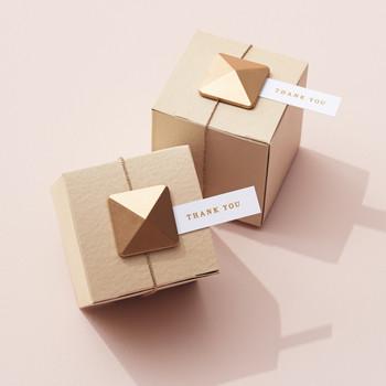 Studded Favor Box