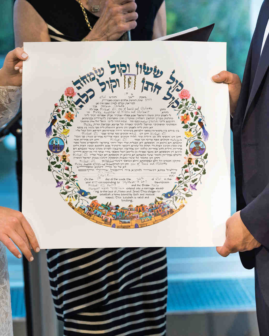 molly michael wedding ketubah