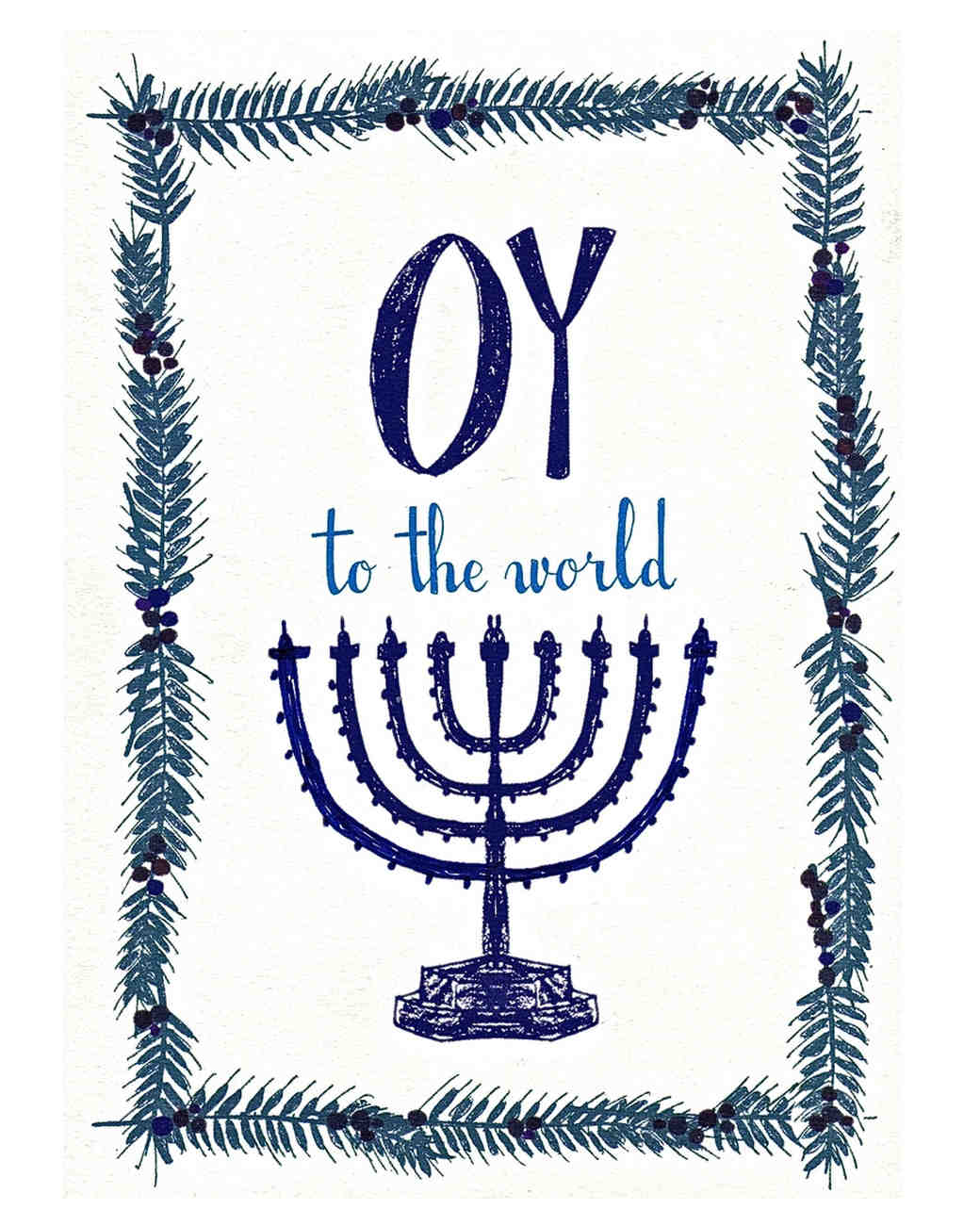 holiday-card-mr-boddington-studio-hanukkah-1215.jpg