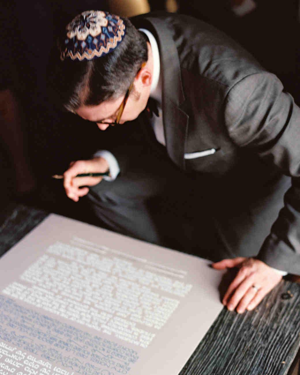sydney-christina-wedding-ketubah-038-s111743-0115.jpg
