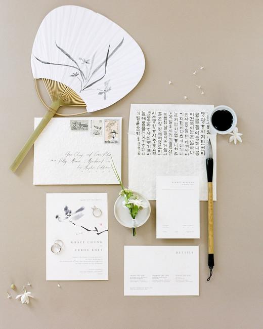 grace ceron wedding invitation