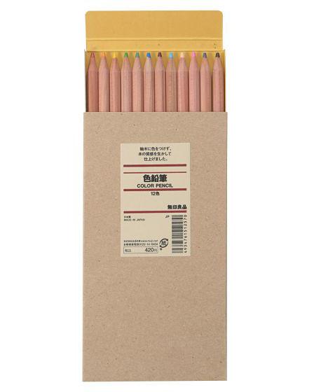 Muji Colored Pencils